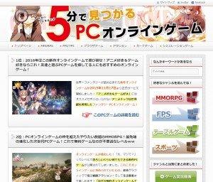 pc-onlinegames